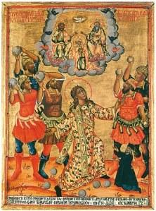 stephen martyrdom